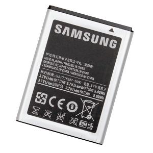 Samsung Battery Galaxy Gio,Ace