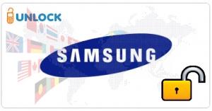 Разкодиране на мобилен телефон Samsung