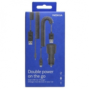 Nokia DC-20 car charger