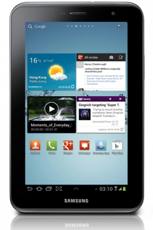 Samsung Tablet GT-P3110 Titanium, 7