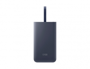 Samsung Bat Pack 5100mAh / Fast charge Gray